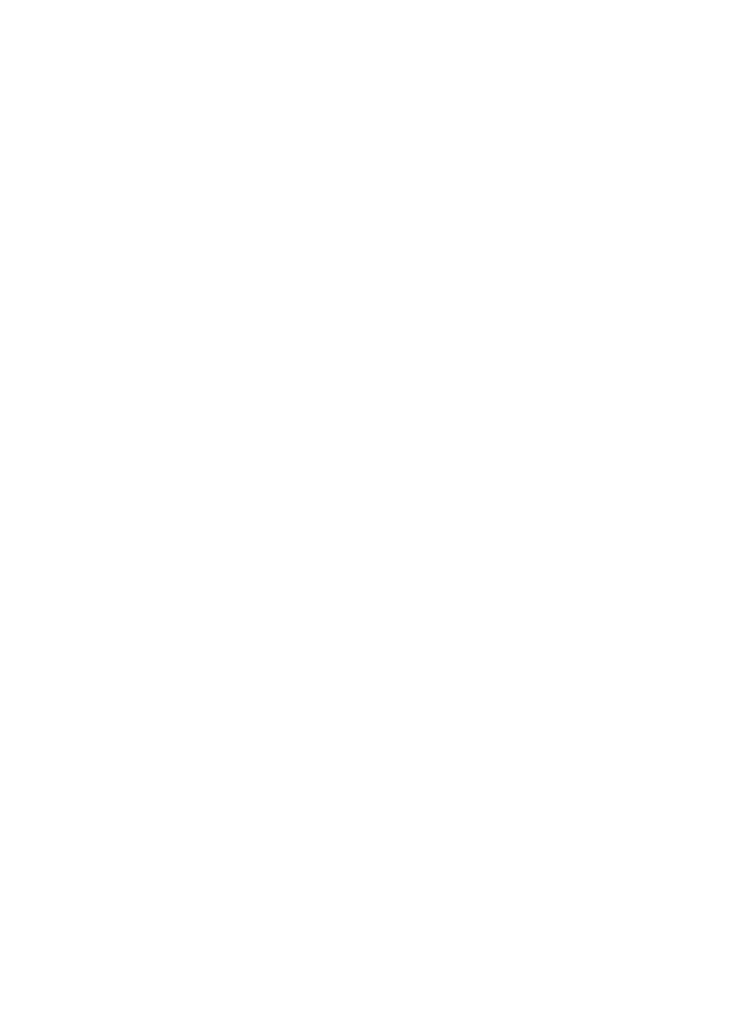 BİZİM MAHALLE